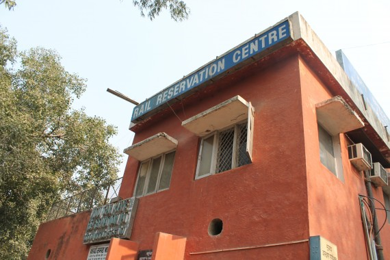 Railway Reservation Centre, New Delhi, India